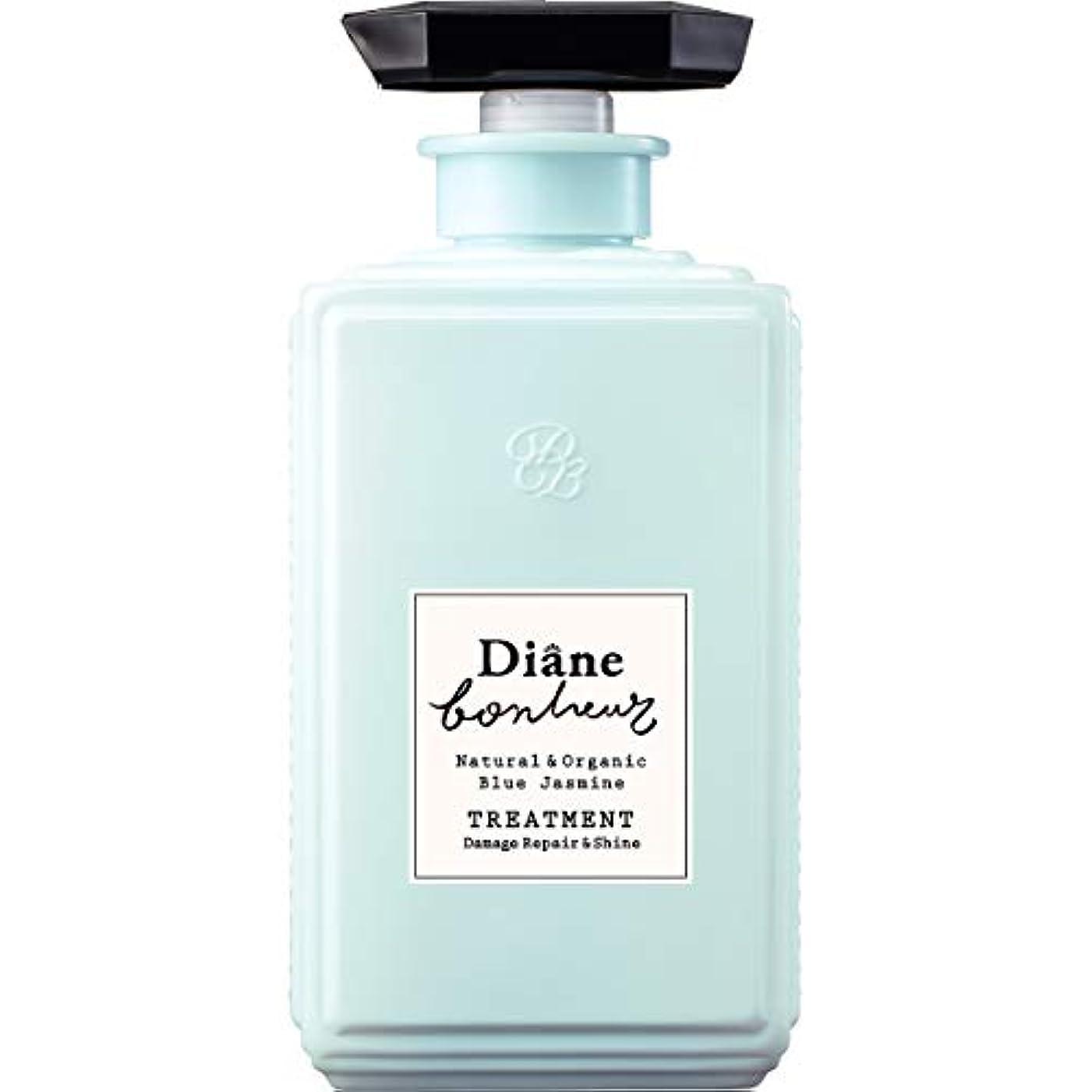 またはどちらか間違えたミリメーターダイアン ボヌール トリートメント ブルージャスミンの香り ダメージリペア&シャイン 500ml
