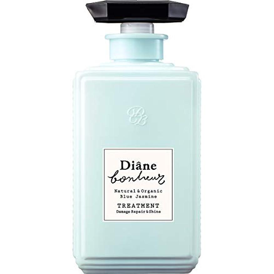 ピーク飛び込む法律ダイアン ボヌール トリートメント ブルージャスミンの香り ダメージリペア&シャイン 500ml