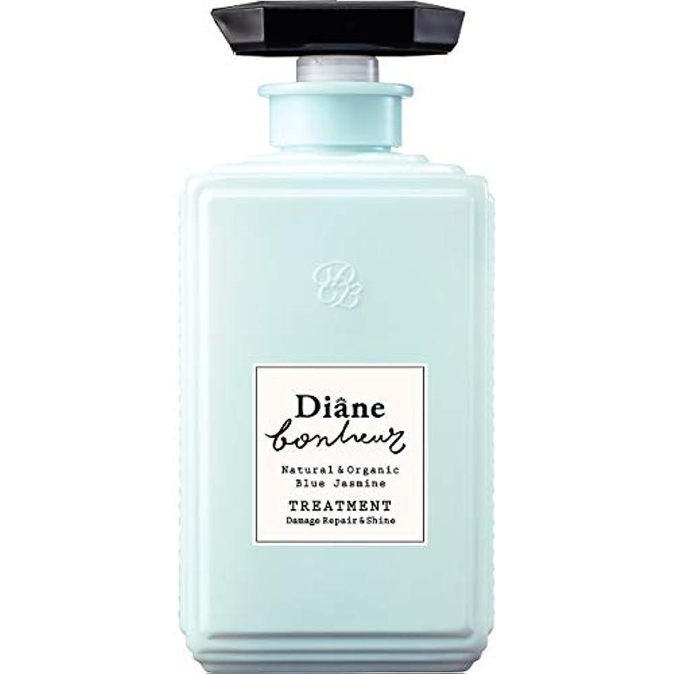 抑圧する無しコインダイアン ボヌール トリートメント ブルージャスミンの香り ダメージリペア&シャイン 500ml