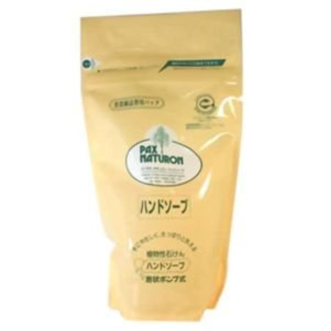 有料インタフェース繊毛太陽油脂 ナチュロンハンドソープ詰替 450ml N