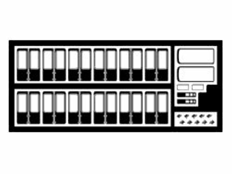 Nゲージ車両用パーツ 阪急リニューアル車扉セット H119