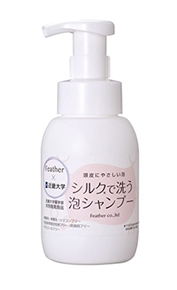 香港ほうき専門フェザー シルクで洗う泡シャンプー 300ml