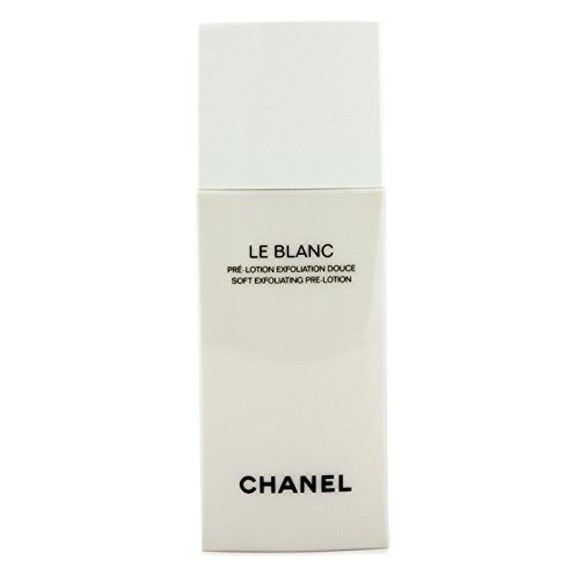 報酬の値薬を飲むシャネル ル ブラン プレローション 150ml