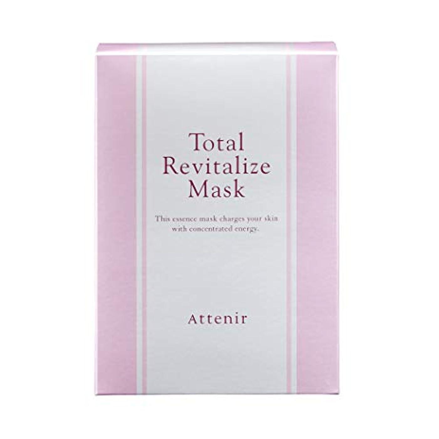喜び代替案ダウンアテニア トータルリヴァイタライズ マスク肌疲労ケアシートマスク 全顔用 6包入り フェイスパック