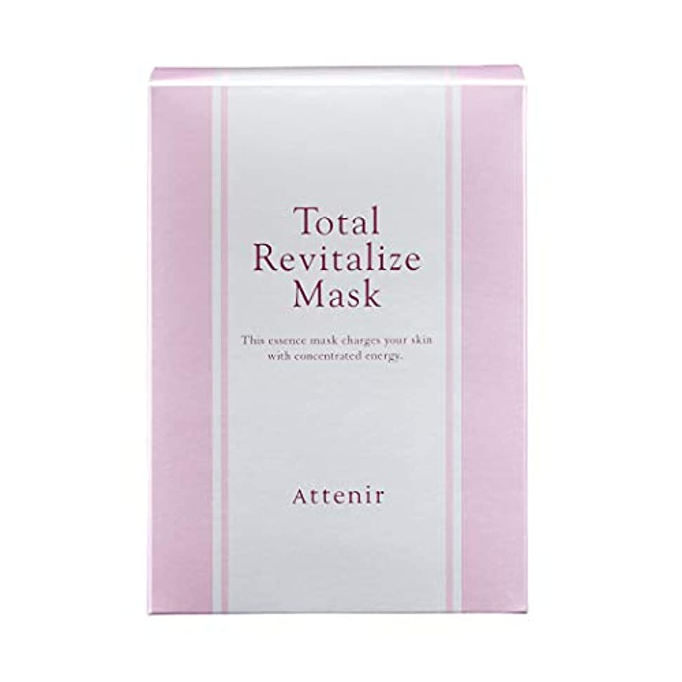 区別する打ち負かす上へアテニア トータルリヴァイタライズ マスク肌疲労ケアシートマスク 全顔用 6包入り