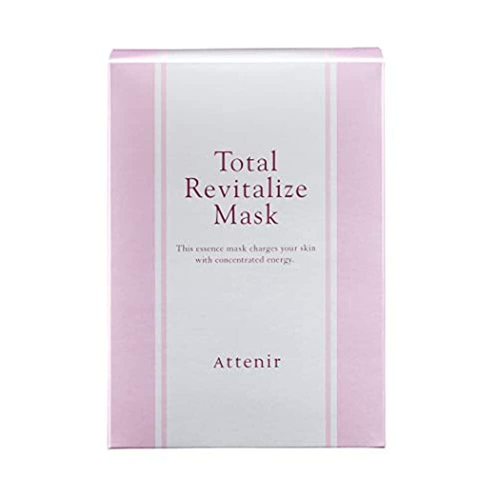爪雷雨指紋アテニア トータルリヴァイタライズ マスク肌疲労ケアシートマスク 全顔用 6包入り フェイスパック