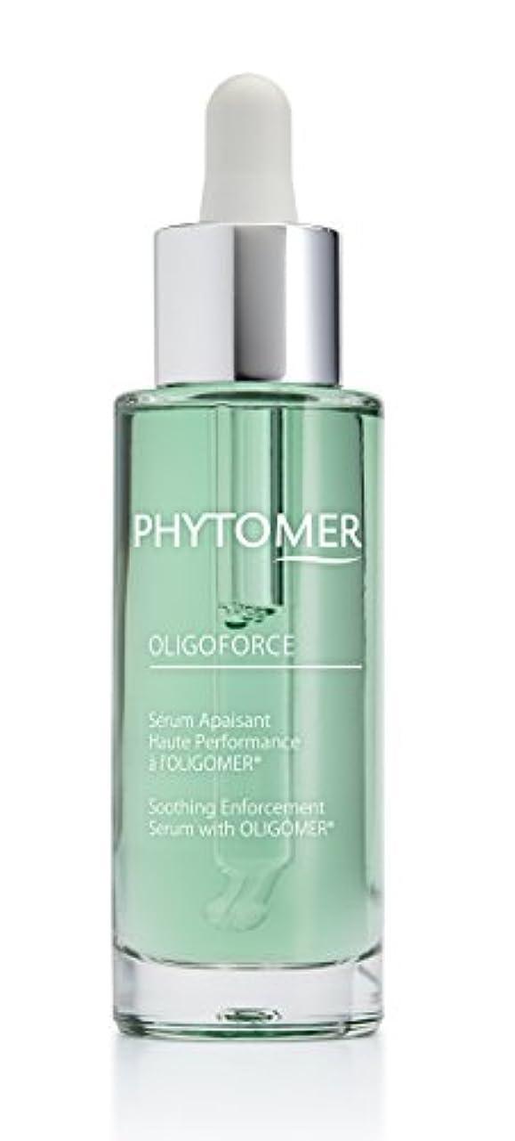 がっかりする団結浸したPhytomer Oligoforce Soothing Enforcement Serum With Oligomer 30ml/1oz並行輸入品