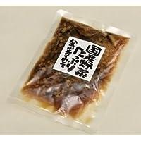 国産野菜たっぷり金山寺味噌