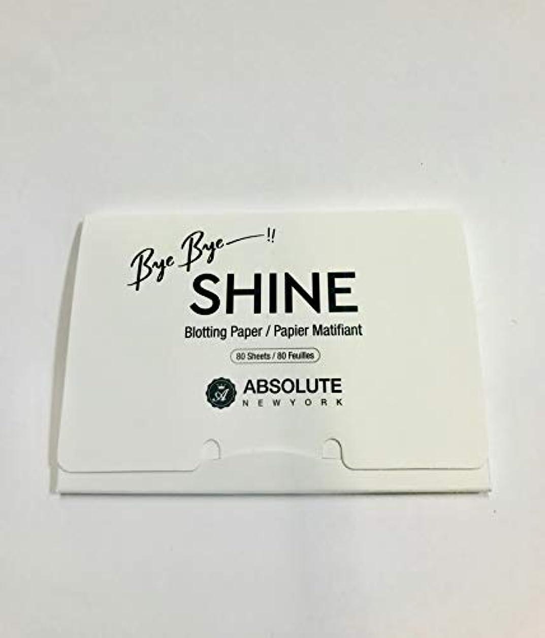 出席する投獄好みABSOLUTE Bye Bye Shine Blotting Paper (並行輸入品)