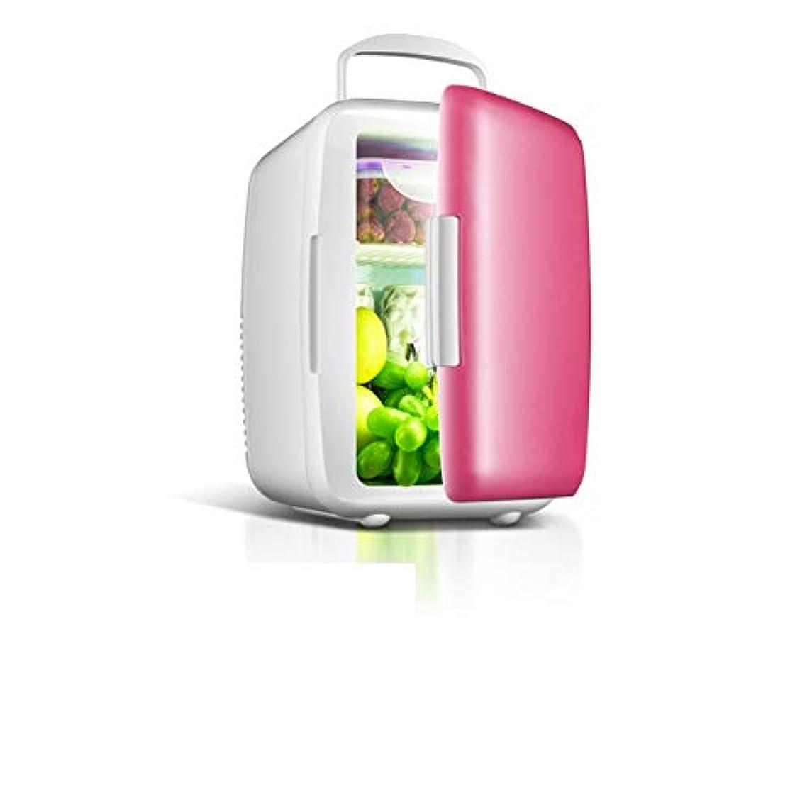 ブラザーアブストラクト反発車冷蔵庫ミニ冷蔵庫の冷却と寮の小さい冷蔵庫冷凍庫の可逆ドアを温暖化 -B 20x24.5x29cm(8x10x11)