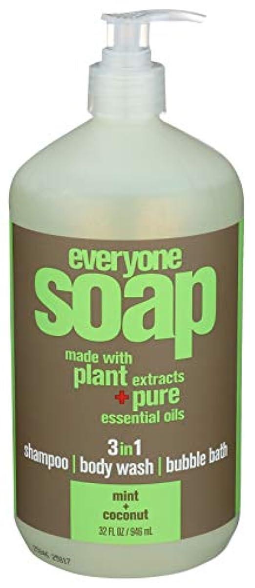 体確保する煙Hand Soap - Natural - Everyone - Liquid - Mint and Coconut - 32 oz by EO Products