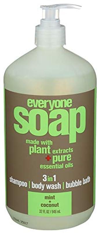 物語気をつけて会計士Hand Soap - Natural - Everyone - Liquid - Mint and Coconut - 32 oz by EO Products