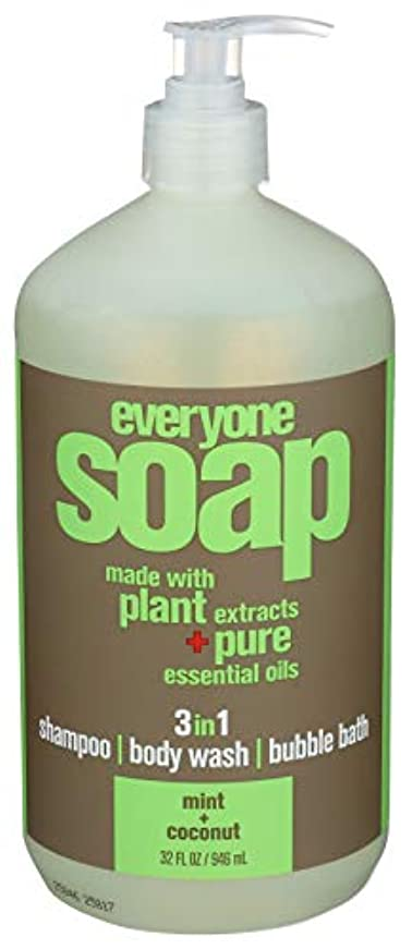 旅行代理店出血転送Hand Soap - Natural - Everyone - Liquid - Mint and Coconut - 32 oz by EO Products