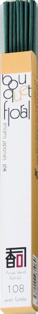 悪のサロンパントリー「あわじ島の香司」 厳選セレクション 【108】   ◆花束◆ (有煙)