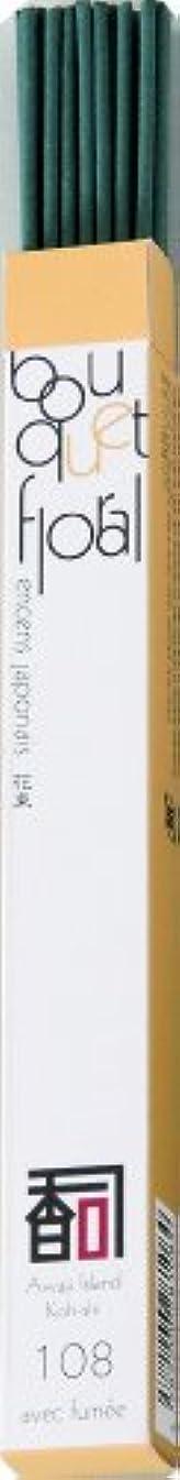 面レビュアー風刺「あわじ島の香司」 厳選セレクション 【108】   ◆花束◆ (有煙)