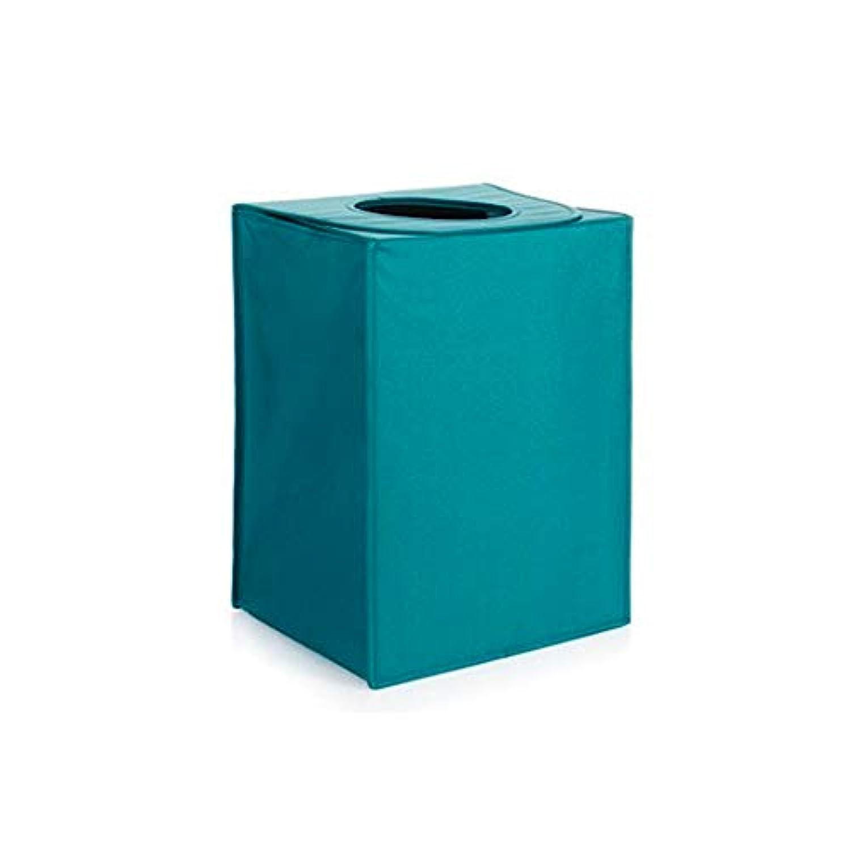 ZZHF xiyilan 収納バスケットオックスフォード布カバー付き大型家庭用ファブリック折り畳み式ハンパー バスケット (色 : 青)
