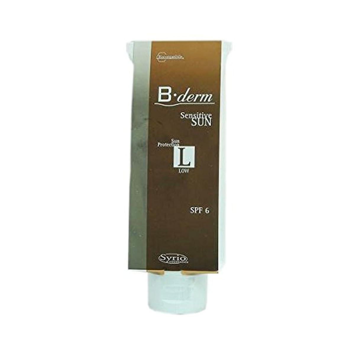 警告するゼロ検体B-derm Sun Cream Spf6 125ml [並行輸入品]