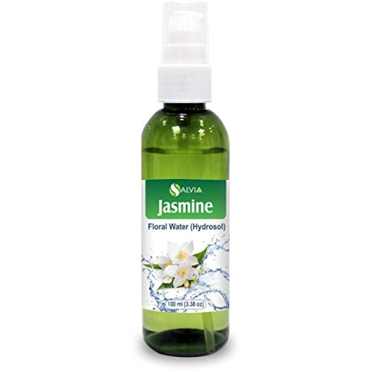 スローガンレンダー管理するJasmine Floral Water 100ml (Hydrosol) 100% Pure And Natural
