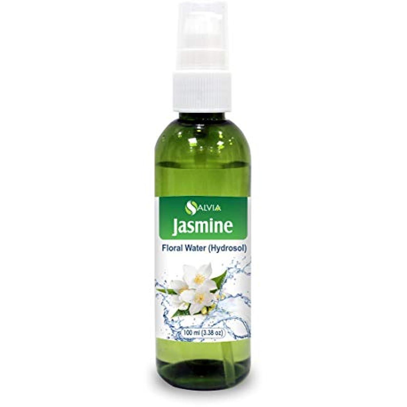 生息地想起調和のとれたJasmine Floral Water 100ml (Hydrosol) 100% Pure And Natural