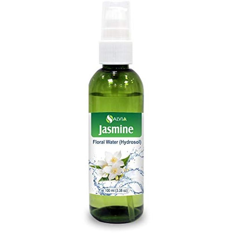 インタラクションロビー周波数Jasmine Floral Water 100ml (Hydrosol) 100% Pure And Natural