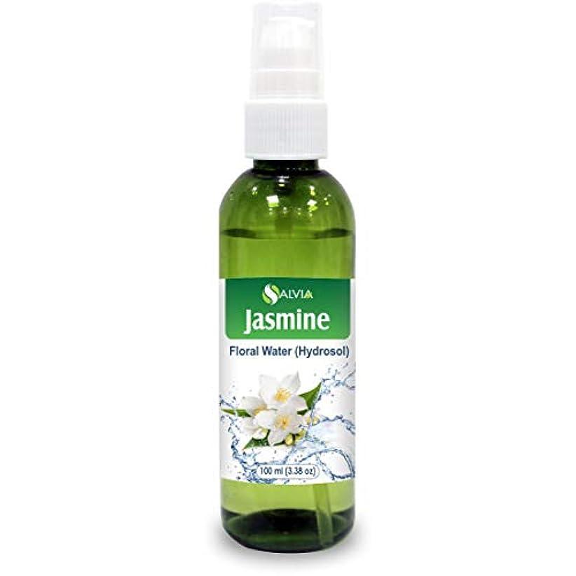プレビュー真夜中知事Jasmine Floral Water 100ml (Hydrosol) 100% Pure And Natural