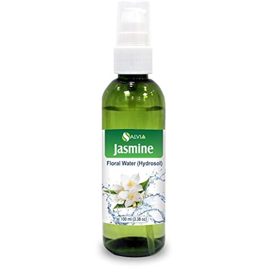 偶然時制ストリップJasmine Floral Water 100ml (Hydrosol) 100% Pure And Natural