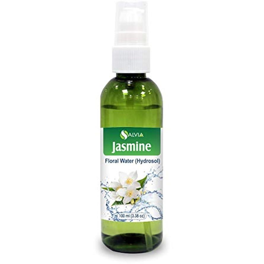 櫛起こりやすい一般的なJasmine Floral Water 100ml (Hydrosol) 100% Pure And Natural