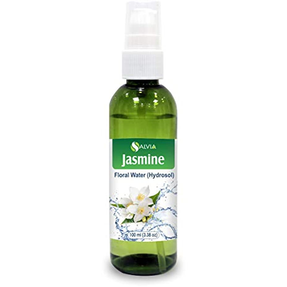 放射する拡散する瀬戸際Jasmine Floral Water 100ml (Hydrosol) 100% Pure And Natural