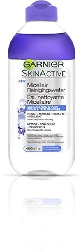 作家急いでマイクロフォンガルニエ SkinActive Micellar Water (For Face & Eyes) - For Delicated Skin 400ml/13.3oz並行輸入品