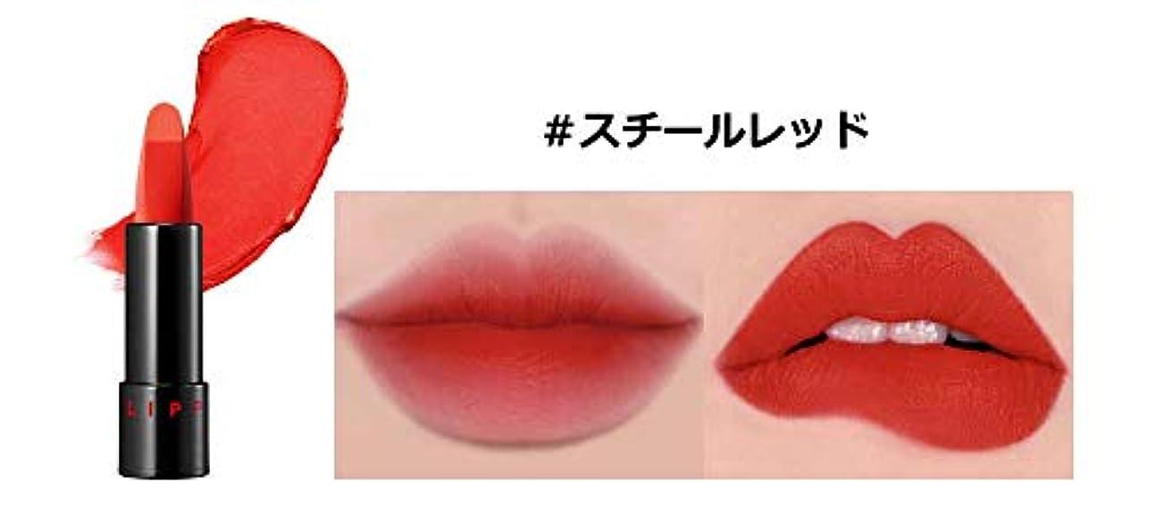 有害染色杭JUNGSAEMMOOL LIP-PRESSION/リッププレション (#スチールレッド) [並行輸入品]