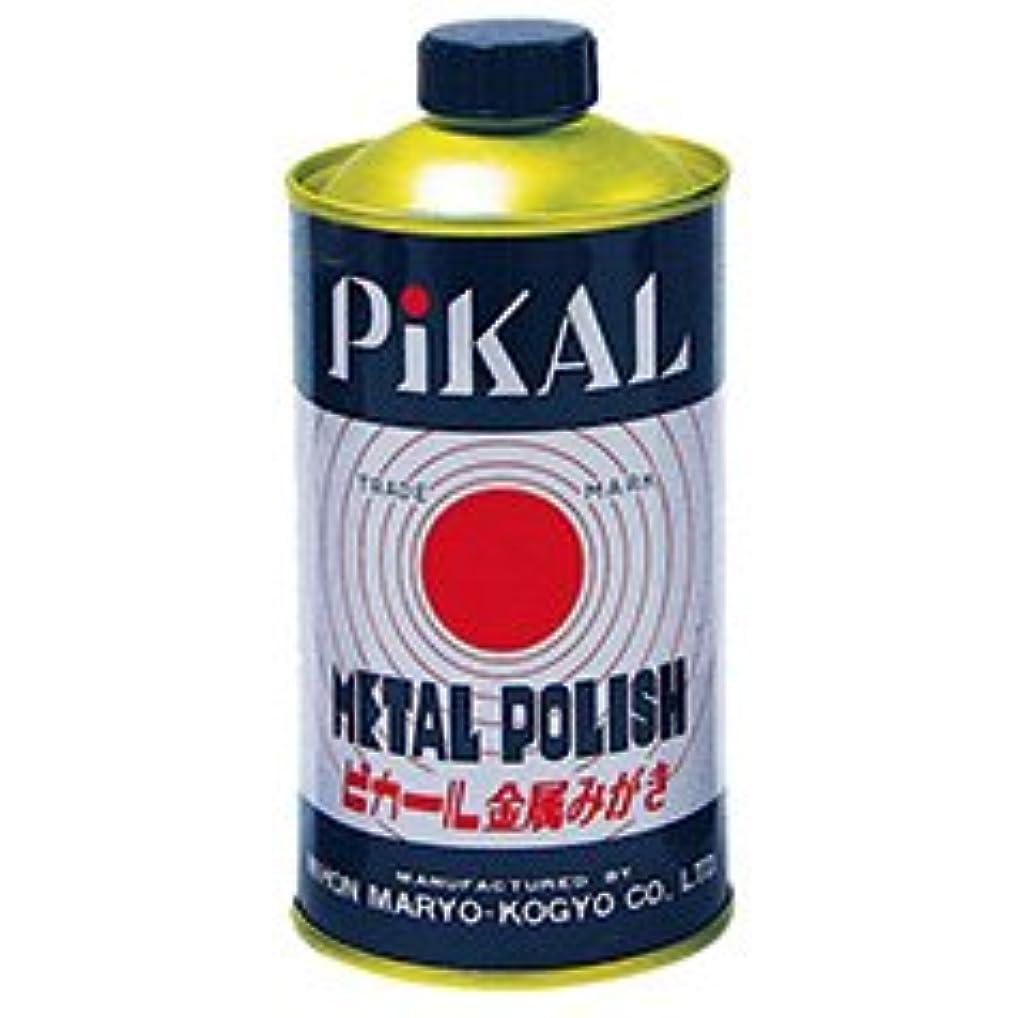 制限するある排泄するピカール液300G