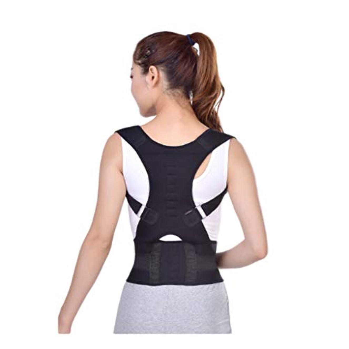 快適な背中のサポート 背部矯正ベルト整形外科矯正矯正鎖骨通気性座位調整ホワイトブラックスキンブルー 調整可能 (Color : Black, サイズ : S)
