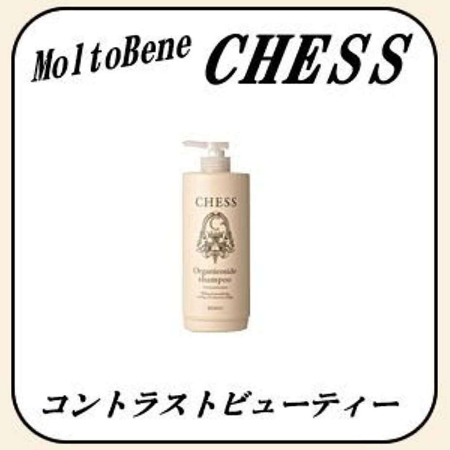 寸前コード第三チェス オルガニコサイドトリートメント 専用カートリッジ