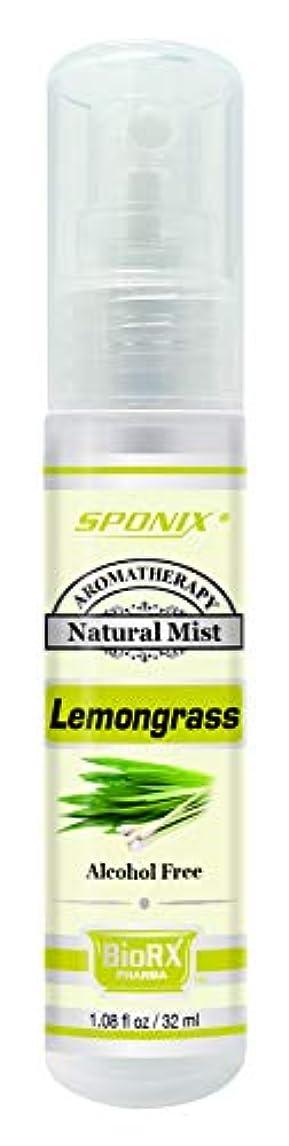 ポール広まったありふれた最もよい霧、Sponixレモングラスアロマセラピー霧 - 1オンス