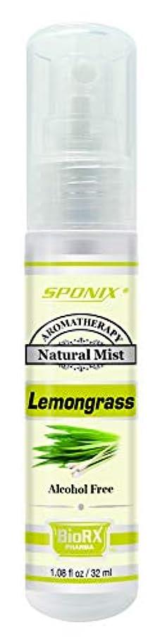 ベル貸し手うれしい最もよい霧、Sponixレモングラスアロマセラピー霧 - 1オンス