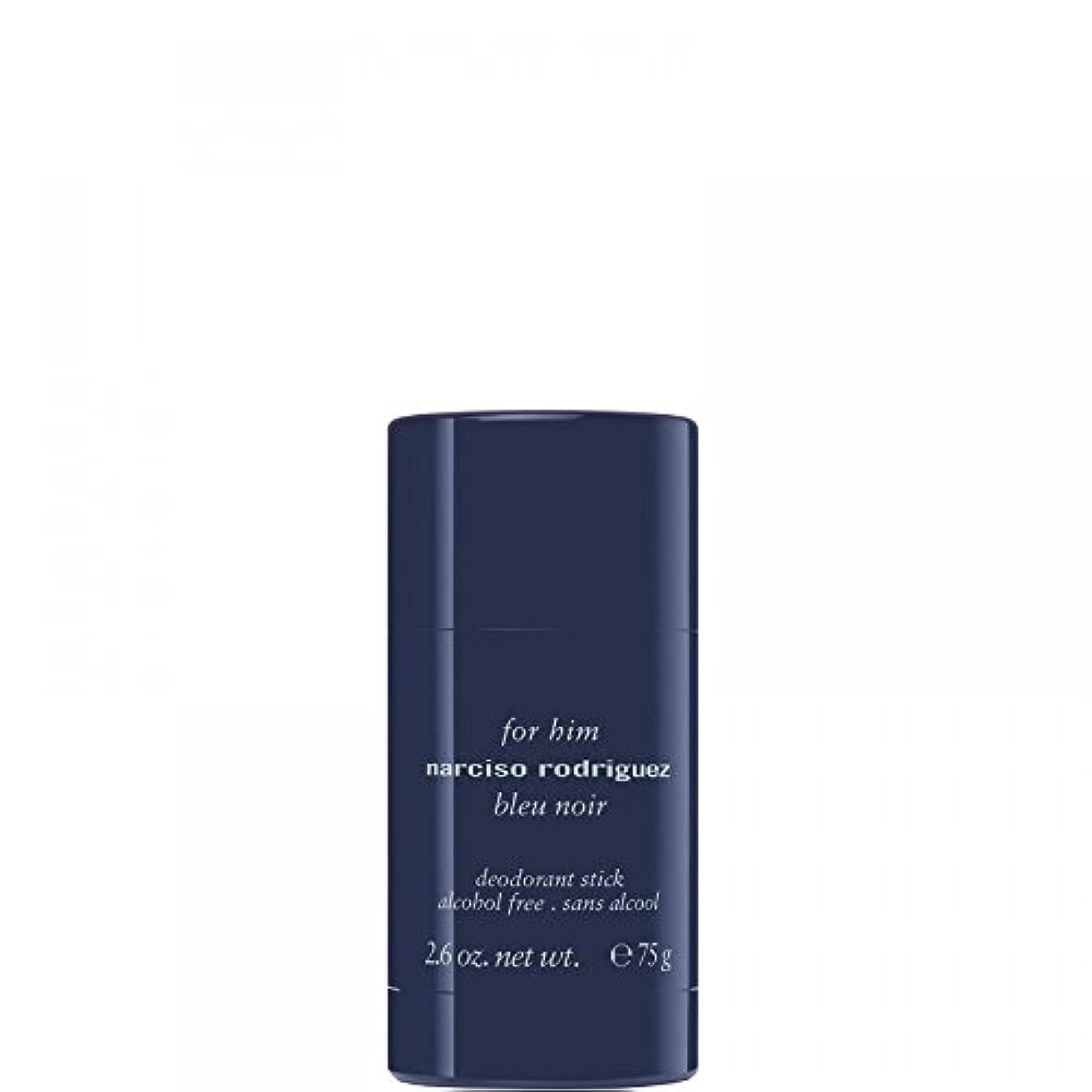 保安ジェームズダイソンベイビーナルシソロドリゲス For Him Bleu Noir Deodorant Stick 75g/2.6oz並行輸入品