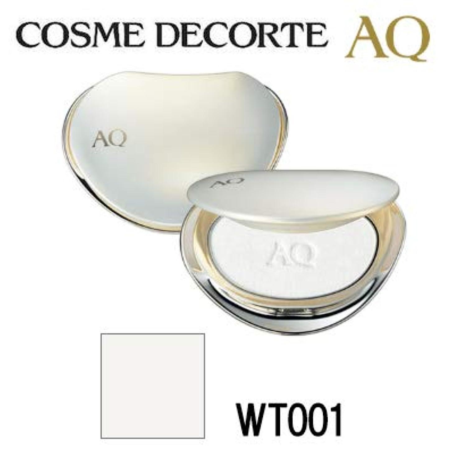 どこにでも装備する朝コスメデコルテ AQ ライトフォーカス<WT001>