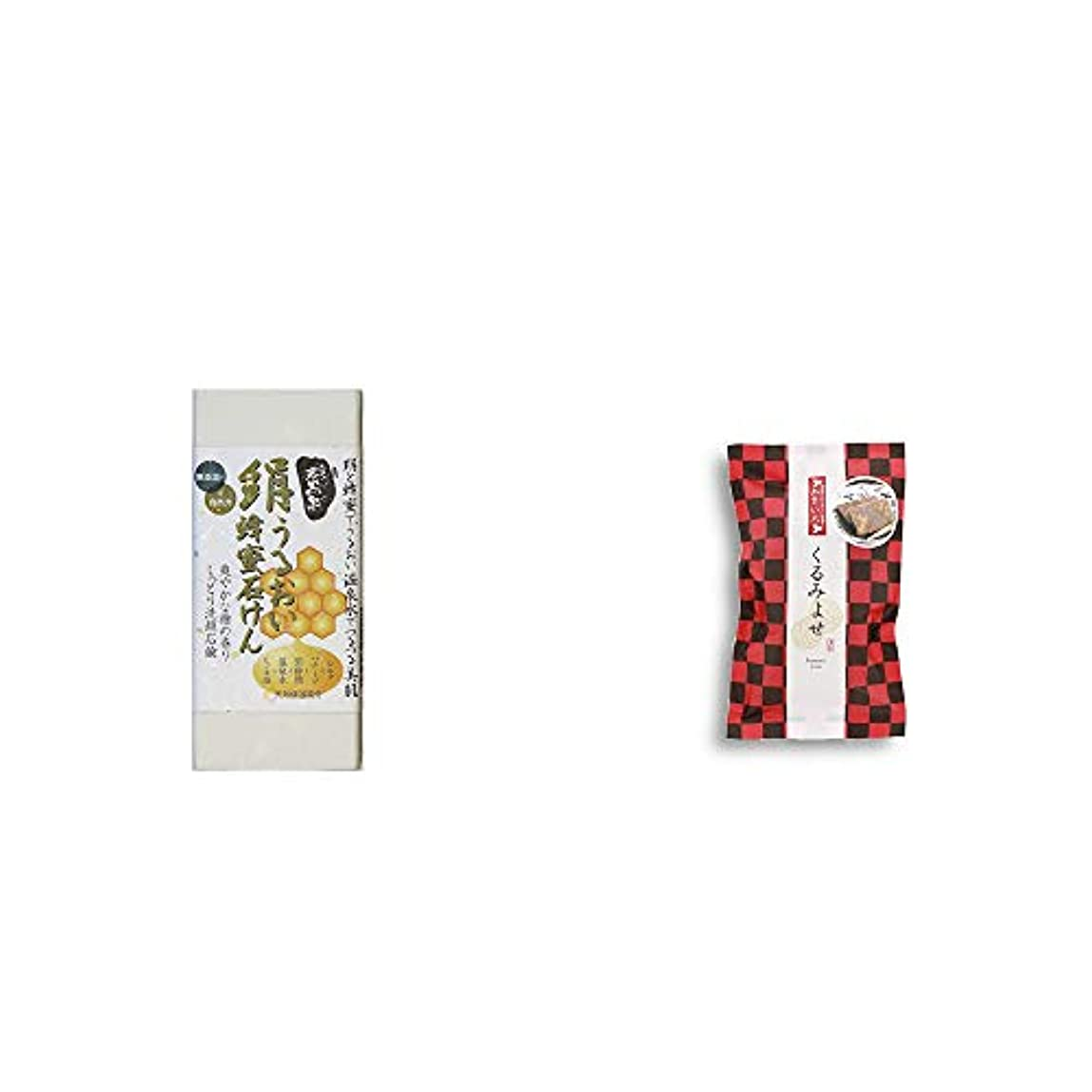 名門ファイバ極貧[2点セット] ひのき炭黒泉 絹うるおい蜂蜜石けん(75g×2)?くるみよせ(こし餡)(5個入)