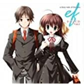 「ef~a fairy tale of the two.~」ドラマCD1