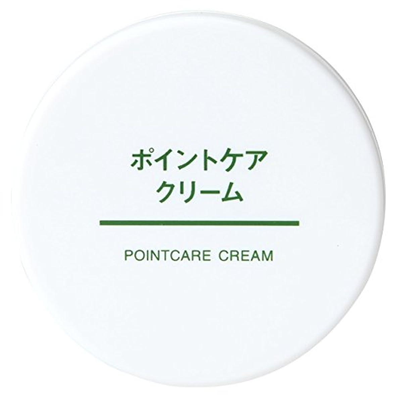 しおれたスカウト日常的に無印良品 ポイントケアクリーム 18g