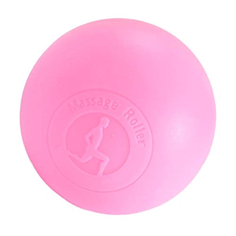 伴う派手階下マッサージボール ボディーマッサージ 2色選べ - ピンク