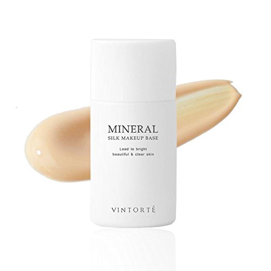 唇トラフ回路VINTORTE ミネラル シルク メイクアップベース ヴァントルテ 化粧下地 CC クリーム ベースメイク #01 v_mmb2-1