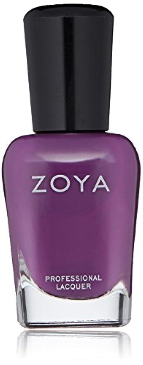 情熱的朝反抗ZOYA ゾーヤ ネイルカラー ZP918 LANDON ランドン 15ml マット 爪にやさしいネイルラッカーマニキュア