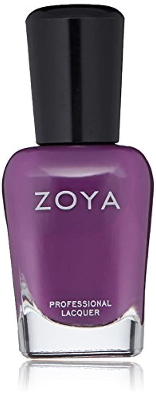 取るに足らない論文つかまえるZOYA ゾーヤ ネイルカラー ZP918 LANDON ランドン 15ml マット 爪にやさしいネイルラッカーマニキュア