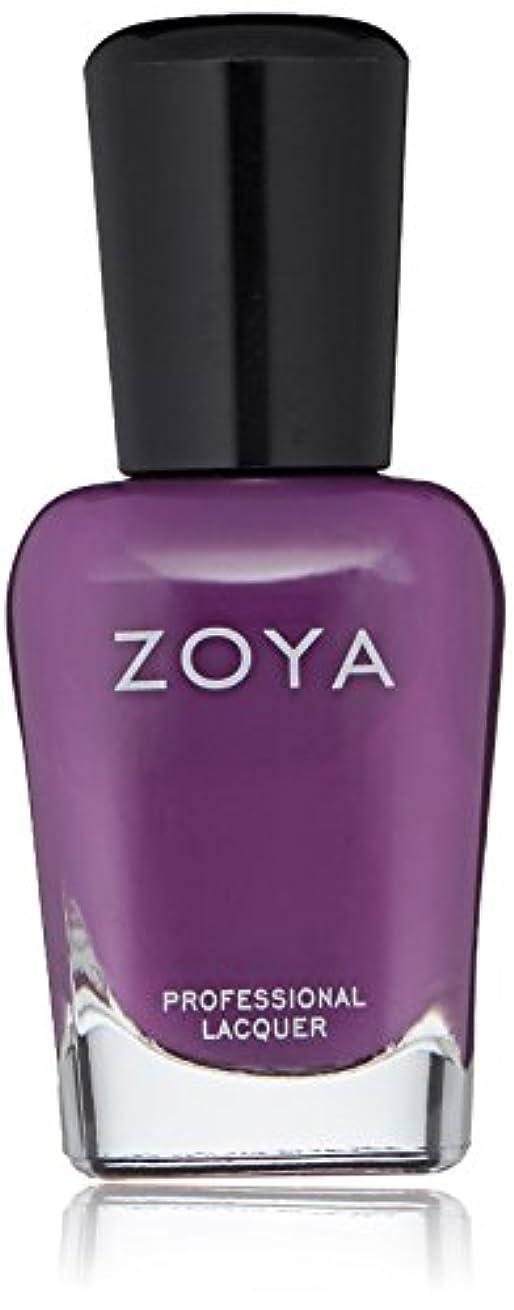 生き物スタッフ遺伝的ZOYA ゾーヤ ネイルカラー ZP918 LANDON ランドン 15ml マット 爪にやさしいネイルラッカーマニキュア