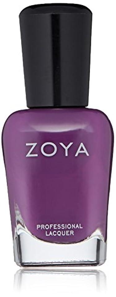 失礼な足伝統ZOYA ゾーヤ ネイルカラー ZP918 LANDON ランドン 15ml マット 爪にやさしいネイルラッカーマニキュア