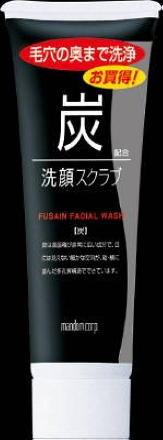 上向き窓を洗う楽しいマンダム 炭洗顔スクラブ × 5個セット