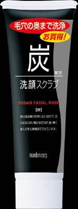 フラグラント悪質な極端なマンダム 炭洗顔スクラブ × 5個セット