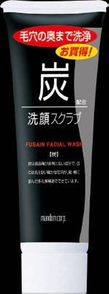 解釈的ドナー単調なマンダム 炭洗顔スクラブ × 5個セット