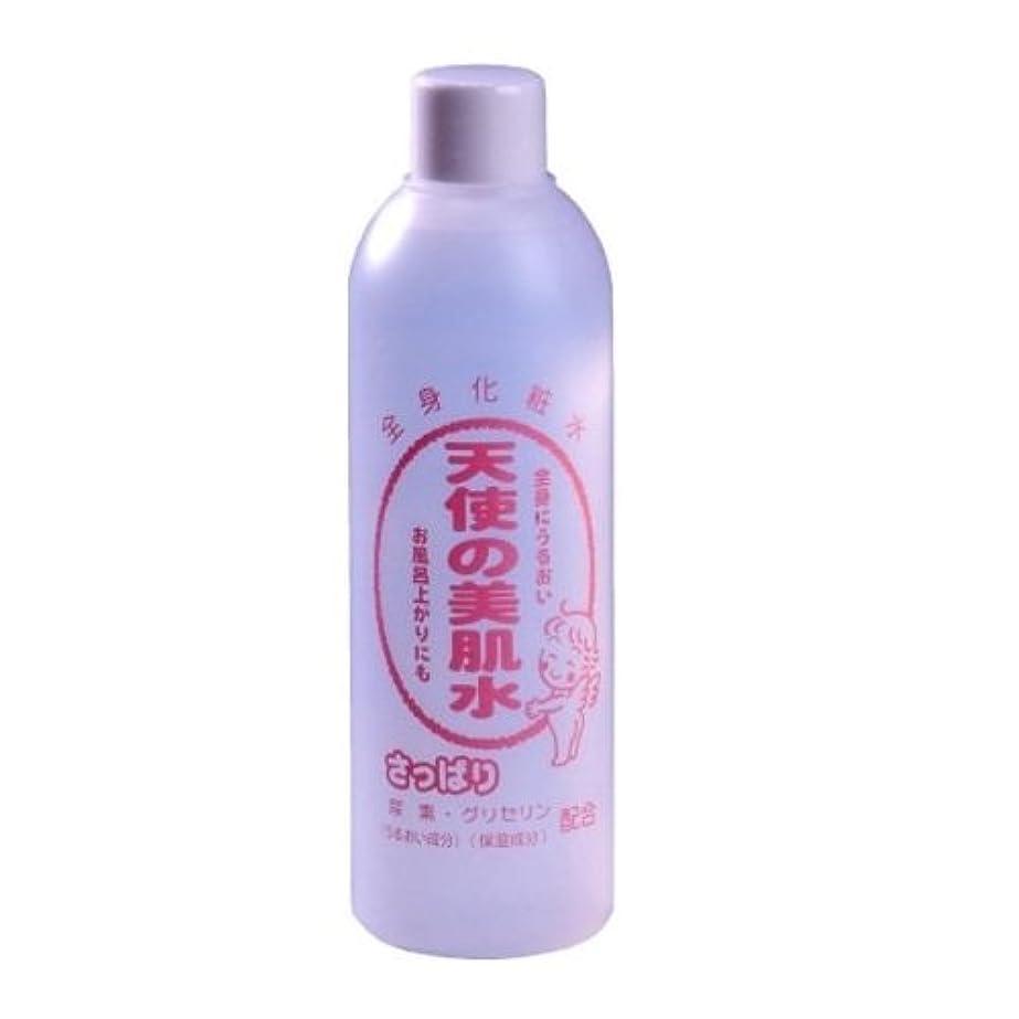 適応的同封するアジア天使の美肌水さっぱり 310ML